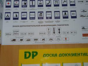 P1010022