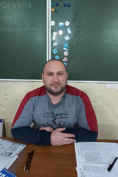 Кривоклякин Антон Александрович